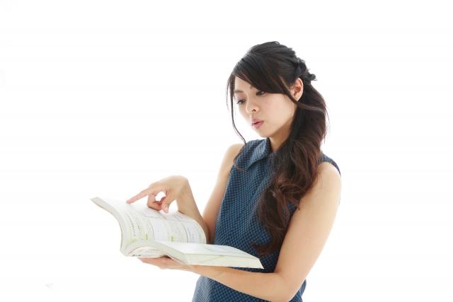 辞書 調べる 女性
