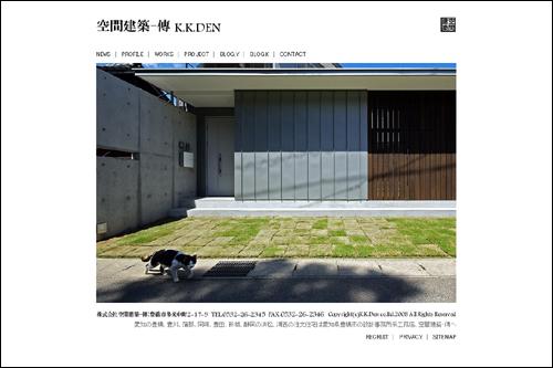 空間建築-傳HP