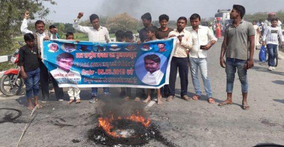 बिहार में सड़क पर बंद समर्थक