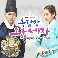 [Rom || Eng Lyrics] Baek Ji Young - After A Long Time (한참 지나서) (Rooftop Prince OST)