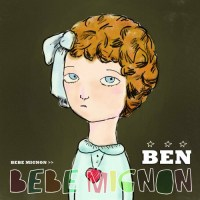 [Rom | Eng Lyrics] Ben - Don't Go Today (오늘은 가지마)