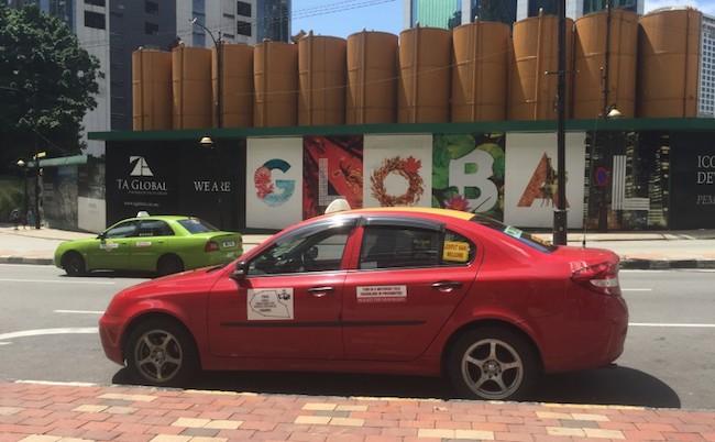 マレーシア タクシー