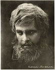 """Guðmundur Thorsteinnson, """"Muggur"""" lék aðalpersónuna, Ormar Örlygsson."""