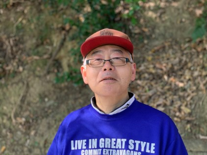 Portrait of Mitsuo