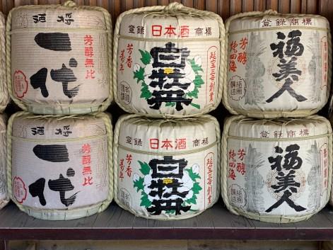 Sake barrels at the Oyamazumi Shrine on Imabari
