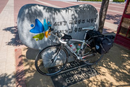 At the cycle path terminus on Eulsukdo Island