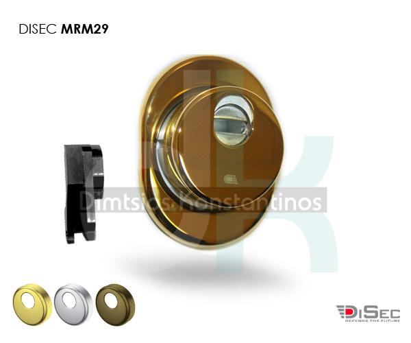 DISEC MRM29-25D ΜΑΓΝΗΤΙΚΟ DEFENDER