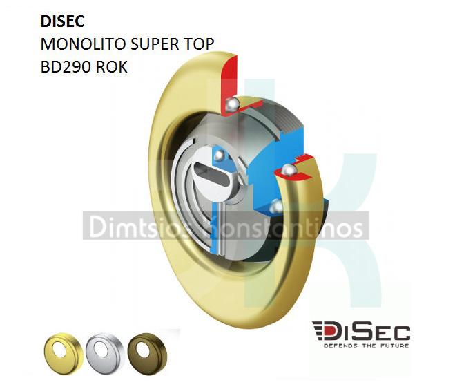 DISEC BD290 ROK