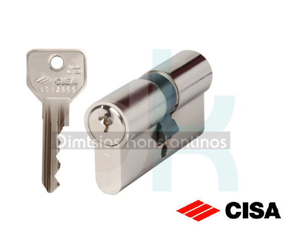 CISA C2000