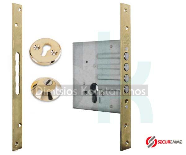 SECUREMME 2070 Κλειδαριά ασφαλείας κυλίνδρου