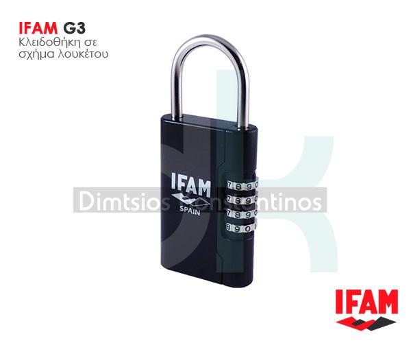 IFAM G3 ΚΛΕΙΔΟΘΗΚΗ ΣΕ ΣΧΗΜΑ ΛΟΥΚΕΤΟΥ