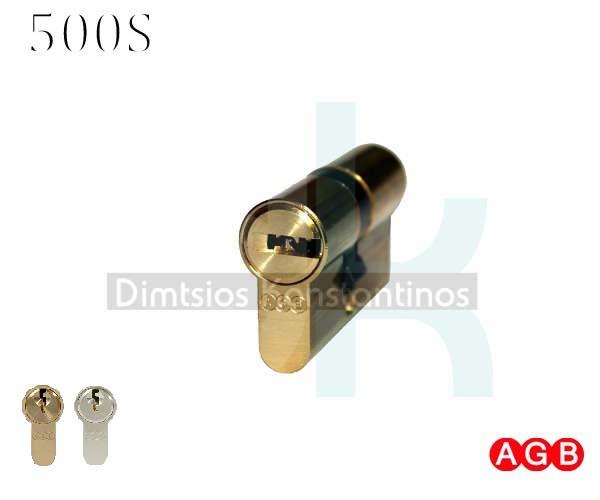 AGB SCUDO 500S