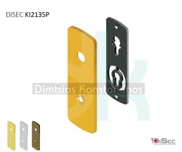 DISEC KI2135P ΡΟΖΕΤΑ OMEGA PLUS