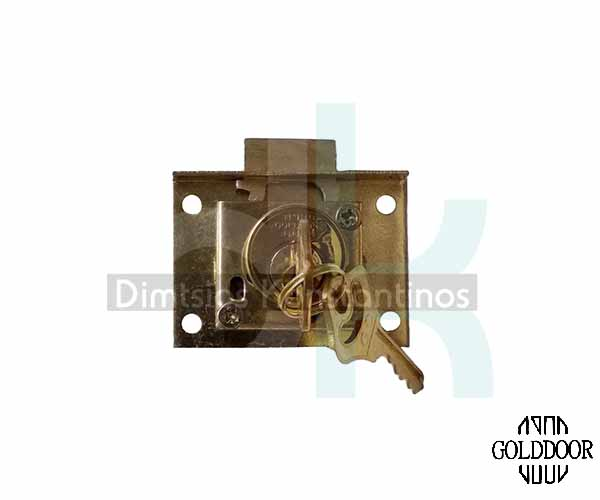 GOLDDOOR DRAWER LOCK