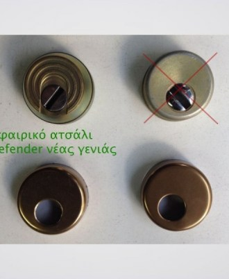 Κλειδαριά πόρτας ασφαλείας Multilock defender2-2015-02-25_16.26.0216