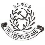 Конаковский фаянсовый завод (Конаково)