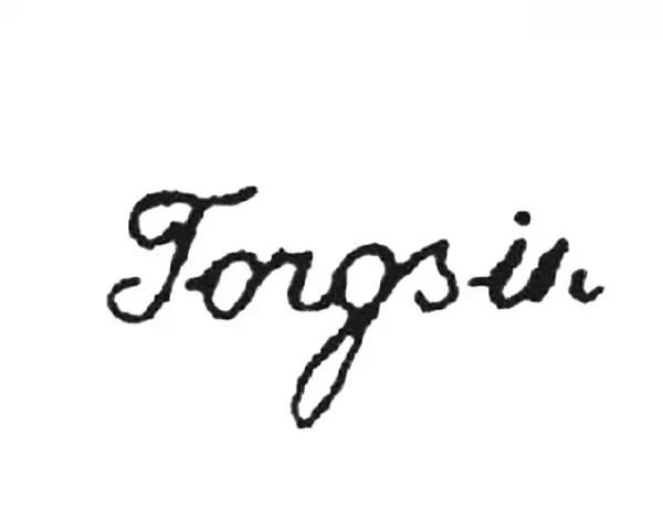 1930г. Торгсин-торговля с иностранцами.