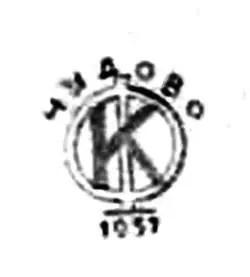 клеймо 1950-60-е гг. Красный фарфорист Чудово