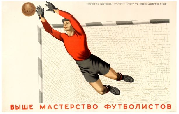 National Football Museum: Red Stars – A history of Russian football