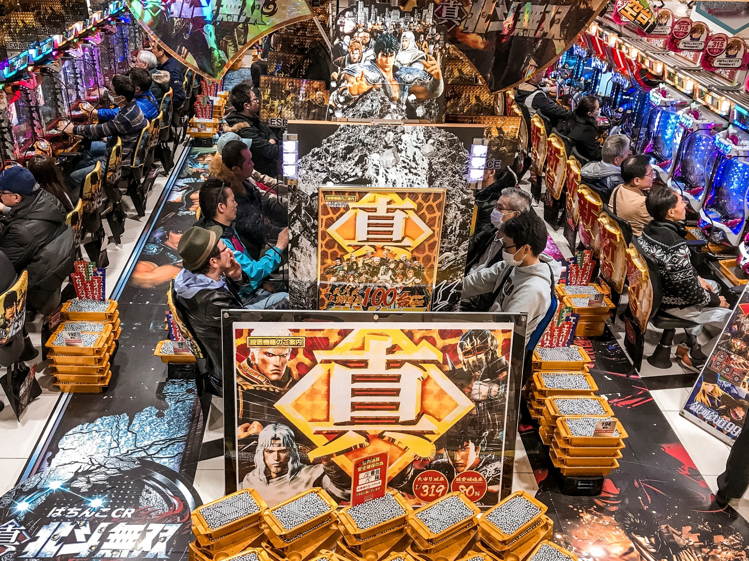 Spielhallen Japan Pachinko