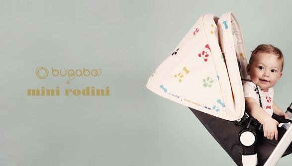 bugaboo + mini rodini : Design-collaboration