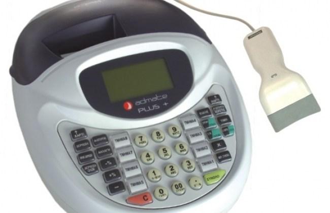 admate-plus-ταμειακή-μηχανή