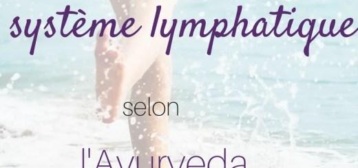 système lymphatique et yoga