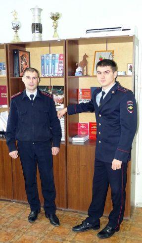 Группа дознания: А.В. Климов, С.Е. Ерков