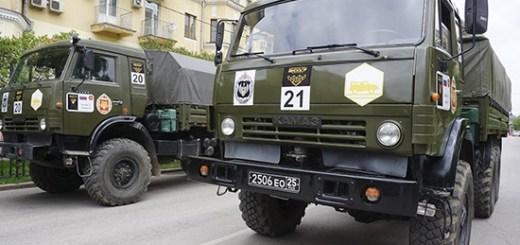 Команды Египта и России прибыли в Волгоград для участия в международном конкурсе «Военное ралли»