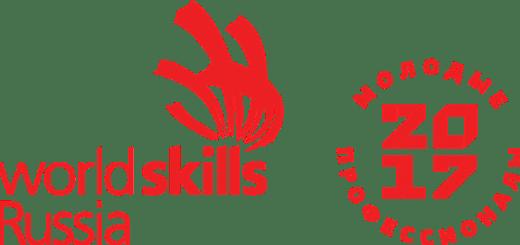 Волгоградская область готовится к проведению III регионального чемпионата «Молодые профессионалы» (WorldSkills Russia)