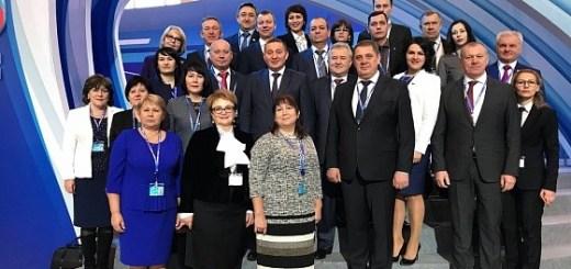 Андрей Бочаров принял участие в работе XVII съезда «Единой России»