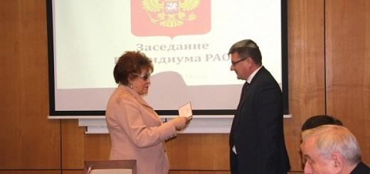 Волгоградскому ректору присвоено звание профессора Российской академии образования