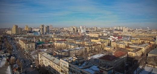 В Волгоградской области расширяется спектр институтов развития предпринимательства