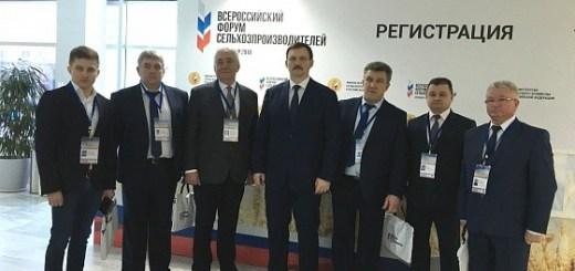 Волгоградская область представит опыт реализации проектов в АПК на Всероссийском форуме сельхозпроизводителей в Краснодаре