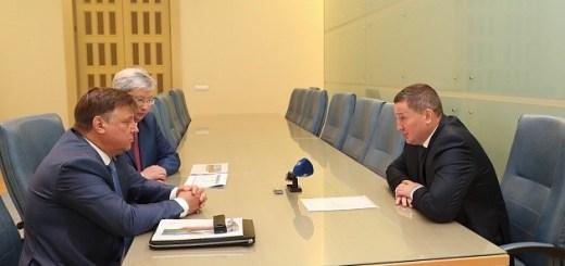 Андрей Бочаров провел рабочую встречу с руководством РЖД