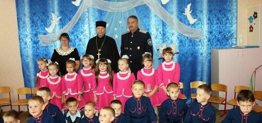 Покров в детском саду