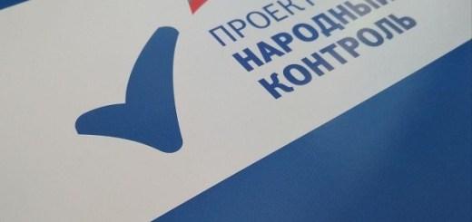 «Единая Россия» защитит людей от недобросовестных коллекторов