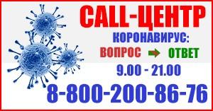 Облздрав разъяснил новые правила госпитализации в Волгоградской области