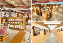 Book Xcess MyTown Shopping Centre