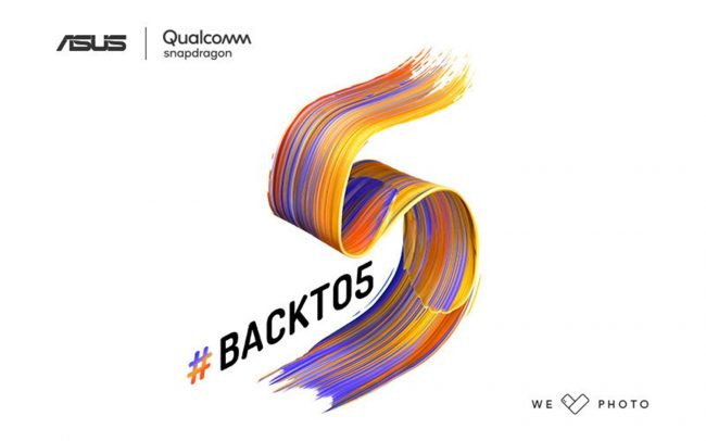 ASUS to launch ZenFone 5 in MWC 2018