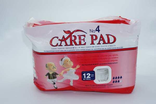 Πάνα βρακάκι Care Pad 12TEM