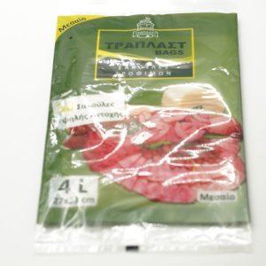 Σακουλάκι Τροφίμων 7lt 50ΤΕΜ