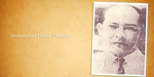 Husni Thamrin melawan Belanda hingga ajal menjelang
