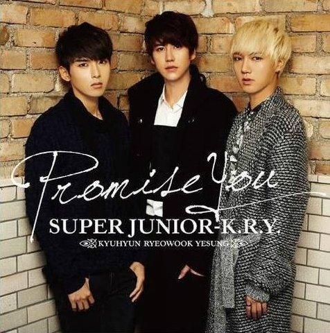 Cover album single Super Junior K.R.Y yang sukses di posisi kedua chart Oricon ©soompi.com