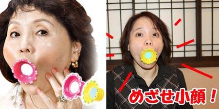 (c) japantrendshop