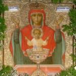 """Image for 21 мая 2011 г. в наш город из Серпуховского  монастыря  прибыл чтимый чудотворный образ Божией Матери """"Неупиваемая Чаша""""."""