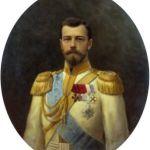 Image for Слово на день рождения Благочестивейшего Государя Императора Николая Александровича