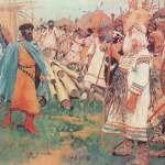 Image for Мифы язычников о Крещении Руси