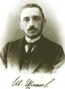57 4 220x300 3 октября 1873 года, 140 лет назад, родился Иван Сергеевич Шмелёв, великий русский писатель (+ВИДЕО)