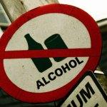 Image for С 2017 года алкоголь можно будет продавать в школах и больницах